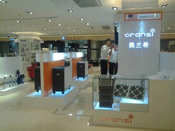 XianStore1