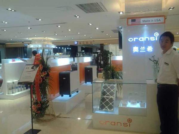 XianStore2