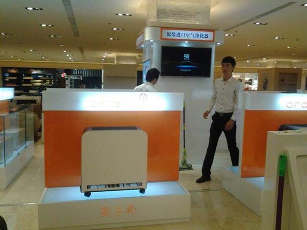 XianStore5